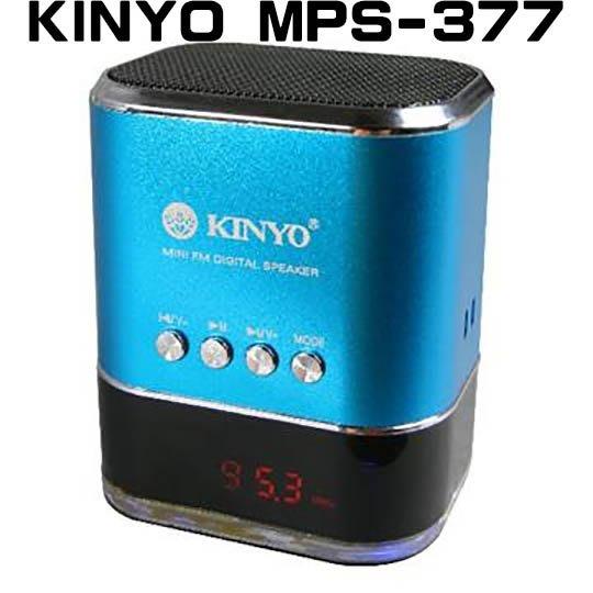 ☆台南PQS☆KINYO 音樂大師 FM讀卡喇叭 MPS-377 LED數位顯示 FM收音機 USB插孔