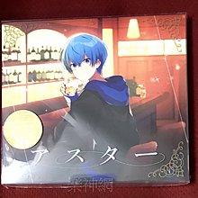 COLON 1st Album Aster (日版CD+DVD初回限定盤: 內附小卡) 全新