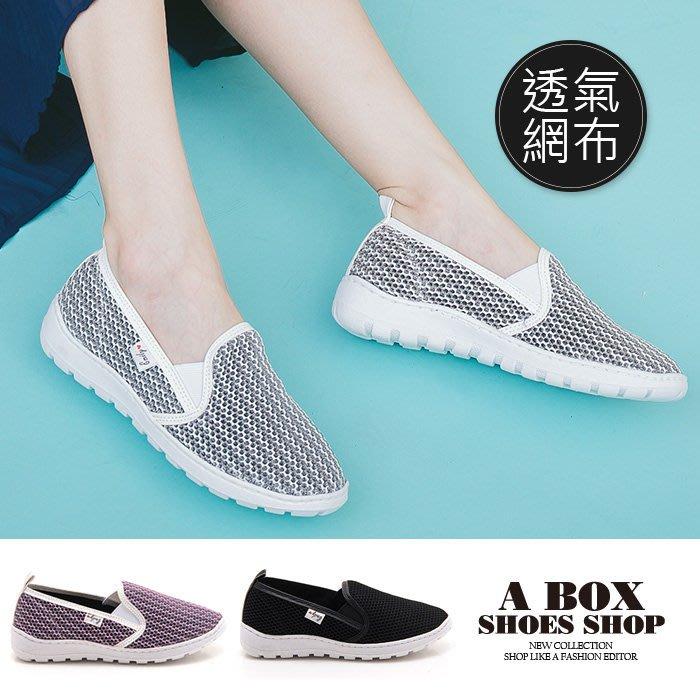 格子舖*【AA999】懶人鞋 休閒鞋 3.5CM跟高 透氣混色網布 方便V口鬆緊套腳 MIT台灣製 3色