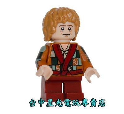 【LEGO 樂高】☆ 哈比人歷險記 限定版 早安 比爾博 巴金斯 人偶 ☆全新品【台中星光電玩】