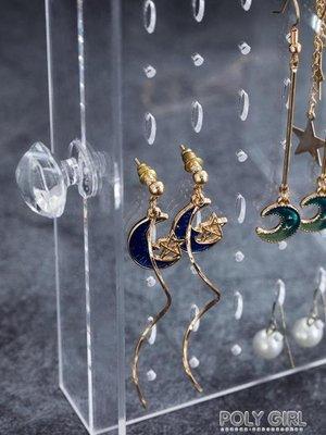 首飾盒 耳環架子展示架家用收納 掛項鏈耳釘耳飾飾品架大容量透明 ATF