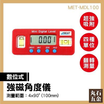 【丸石五金】電子數位角度器 磁性角度器...