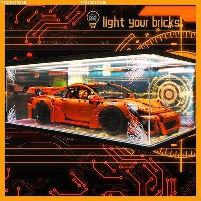 【可開發票】【下殺】樂高科技機械組保時捷42056 911GT3RS亞克力展示盒帶燈透明防塵罩[國際購]