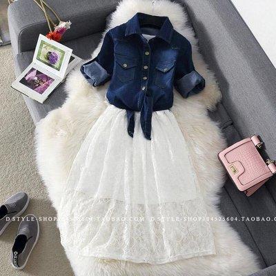 顯瘦韓版最新款牛仔+長裙搭配套裝