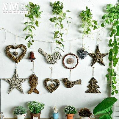 高仿花歐式田園創意酒吧個性藤編壁飾圣誕節日小掛件家居墻上墻面裝飾品