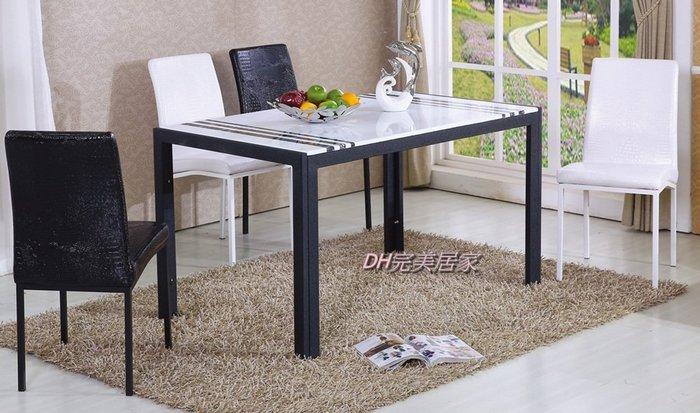 【DH】商品貨號N935-2商品名稱《羅士》4.6尺黑色漢白玉餐桌。優雅簡約精品。新品特價中~