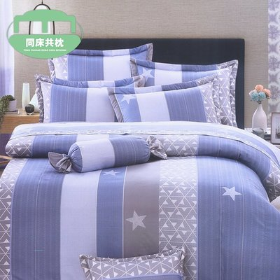 §同床共枕§100%精梳棉 單人3.5x6.2尺 舖棉床罩鋪棉兩用被五件式組-6874