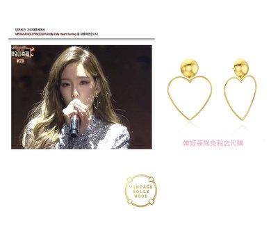 [免稅店代購] 韓國VINTAGE HOLLYWOOD 愛心耳環 Holly Day Heart