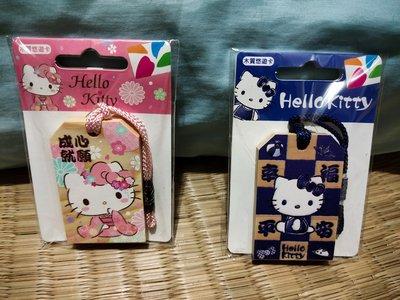 【現貨.全新】Hello Kitty 木質御守悠遊卡-心願成就+幸福平安
