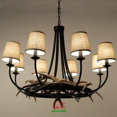 【美學】鹿角吊燈美式鐵藝吊燈北歐鄉村餐廳吊燈酒吧吊燈MX_1762