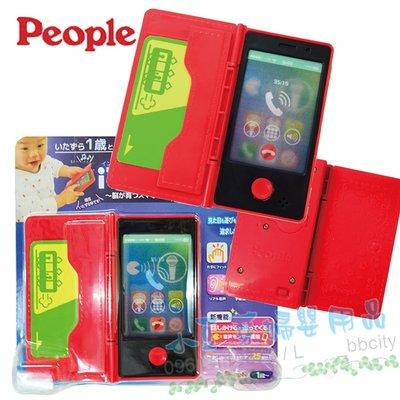 People 寶寶的iT手機玩具 §小豆芽§ 日本 People 寶寶的iT手機玩具