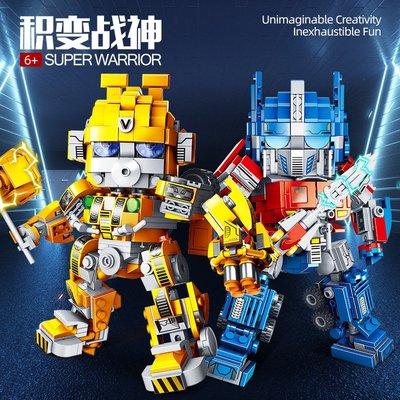 巧樂童積變戰神9003大黃蜂004兒童機器人機甲Q版公仔人仔拼裝玩具