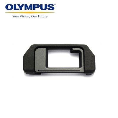 我愛買#原廠Olympus眼罩OM-D E-M5眼罩Mark II眼罩EP-15眼杯觀景器眼罩2眼罩EM-5眼杯EP15眼罩EP-15眼罩EM5眼罩奧林巴斯眼罩