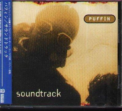 K - SOUNDTRACK - PUFFIN - SPIRIT IN THE SKY - 日版 - NEW
