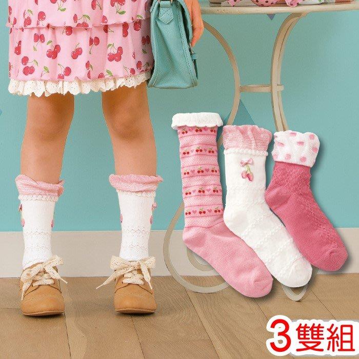 【瑜瑜小屋】甜美《櫻桃花邊款》百搭短襪 中筒襪((3雙組)) FE(W-2)