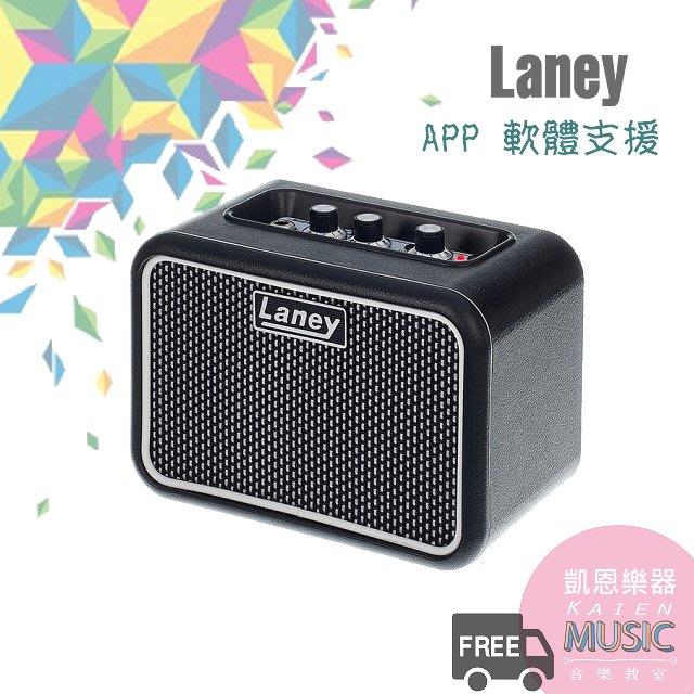 『凱恩音樂教室』免運公司貨 Laney mini 小音箱  Mini-Super款 G系列 支援app 音箱