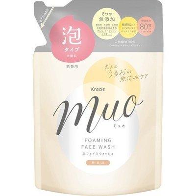 微笑馬卡龍好貨專賣 日本racie muo 無添加保濕泡洗顏補充包-180ml