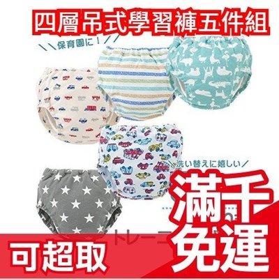 💓現貨💓【藍色新花色五件組】日本 Ch...