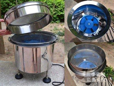 三季烘豆機烘焙機咖啡豆快速散熱桶咖啡豆冷卻器BH043