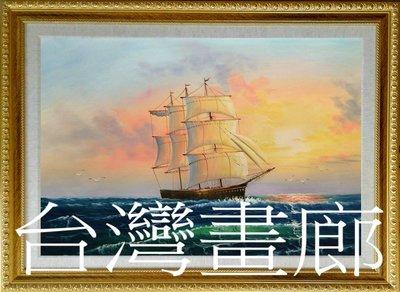 ☆【斗方藝術畫廊】㊣100%全手繪愛琴海地中海大船入港滿載而歸油畫~一帆風順~3(111X81公分)ylc1309