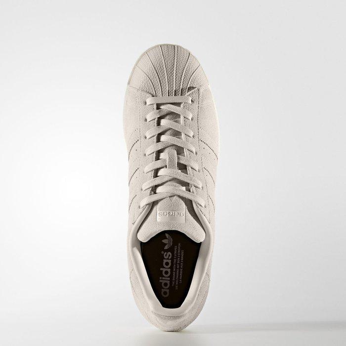 adidas Originals superstar 米色 麂皮 奶油底 US10 保證真品(免運)