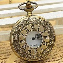 懷錶 潮流翻蓋鏤空雙顯羅馬石英懷表男女學生經典復古項鍊手錶禮品≡ˇ≡誘貨