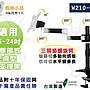 @雙贈品@齊樂壁掛架~ 15- 24吋LED/ LCD夾桌型...