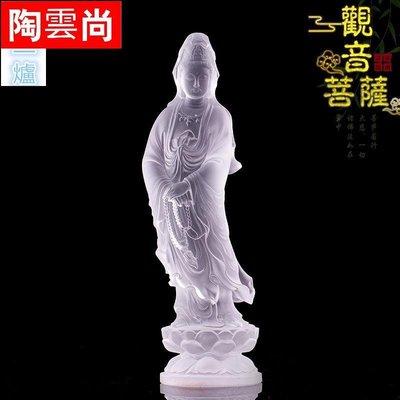 【陶雲尚】21-28cm高琉璃觀音佛像家居佛堂供奉擺件琉璃觀音菩薩佛像供奉TSY15781