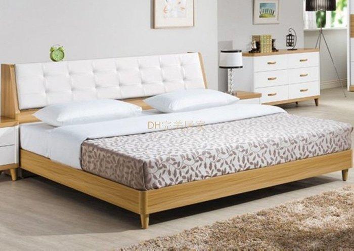 【DH】貨號E589-1A名稱《寶格麗》5尺床台(圖一)床底六分板.備有六尺可選 台灣製可訂做.主要地區免運費