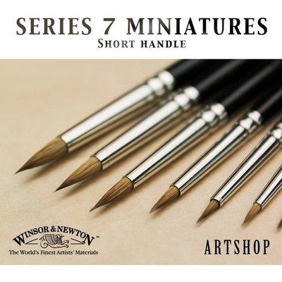 【Artshop美術用品】英國 溫莎牛頓 Series 7 MINIATURES系列微型純貂毛水彩筆「#000」