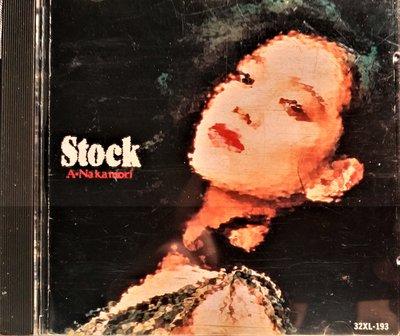 中森明菜 --- Stock ~ 1988年3月3日, 已絕版, CD狀況如照片