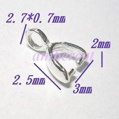 琥珀貓~【925純銀材料配件】墜頭~N9666款~水滴夾式墜頭含圈~小~一個
