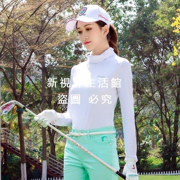 【新視界生活館】高爾夫服裝春夏季防曬衣 女士冰絲打底衫 高領套頭面罩長袖球衣服