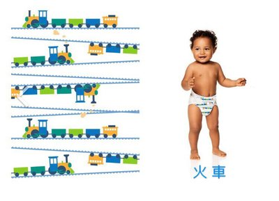 【美國預購】The Honest 環保 有機 無毒 嬰兒 尿布 - 火車