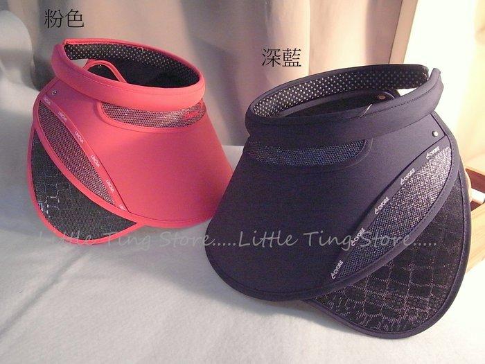 韓國頂級空心帽左右伸縮雙翼翅膀加寬緣帽 抗UV鏡片防曬遮陽帽高爾夫球帽 可遮到耳後2色