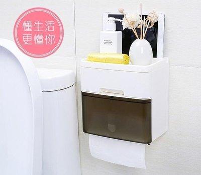 ZIHOPE 面紙盒手紙盒衛生間廁所紙巾盒免打孔筒抽紙廁紙盒防水衛生紙創意置物架ZI812