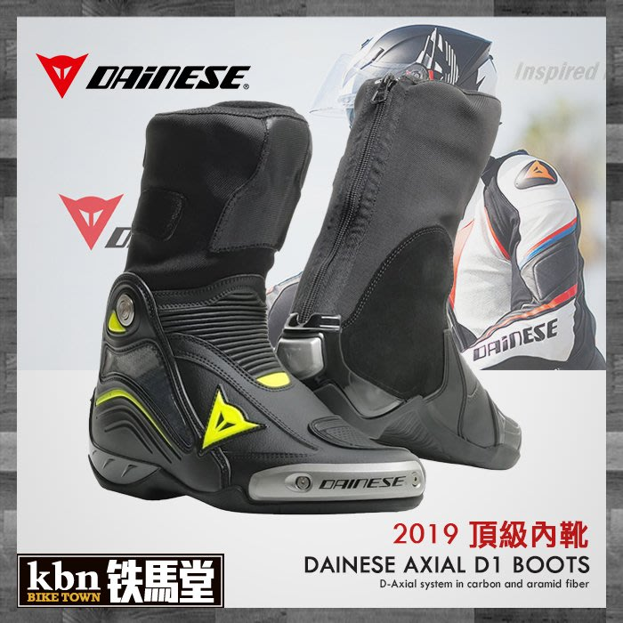 ☆KBN☆鐵馬堂 DAINESE AXIAL D1 2019 頂級內靴 車靴 防摔 丹尼斯 MOTOGP 黑螢光黃