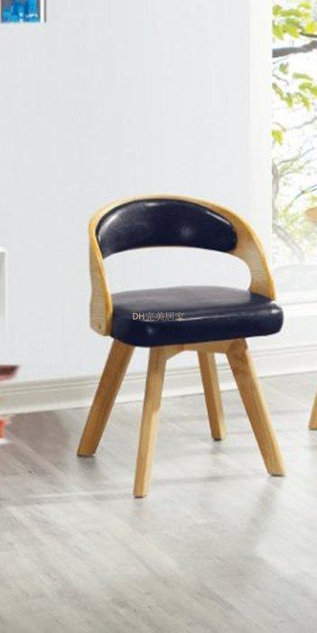 【DH】商品編號AB255-2商品名稱D412全實木旋轉椅(圖一)360度旋轉。細膩優質經典。新品特價