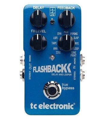 ☆ 唐尼樂器︵☆ TC Electronic Flashback delay & Looper 單顆 效果器