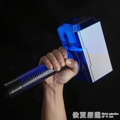 錘子1.5升太空杯運動水壺創意便攜實錘水杯雷神之錘1500ml大容量