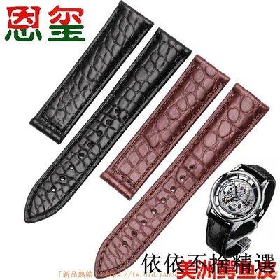 錶帶 錶鏈 手錶配件鱷魚皮錶帶適配豪利時oris艾美文化系列錶帶配件2021MM錶帶錶鏈新款