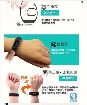 (市民報)【MTK】mi3觸控運動智慧手環(USB快速充電免插線) 黑色快速充電