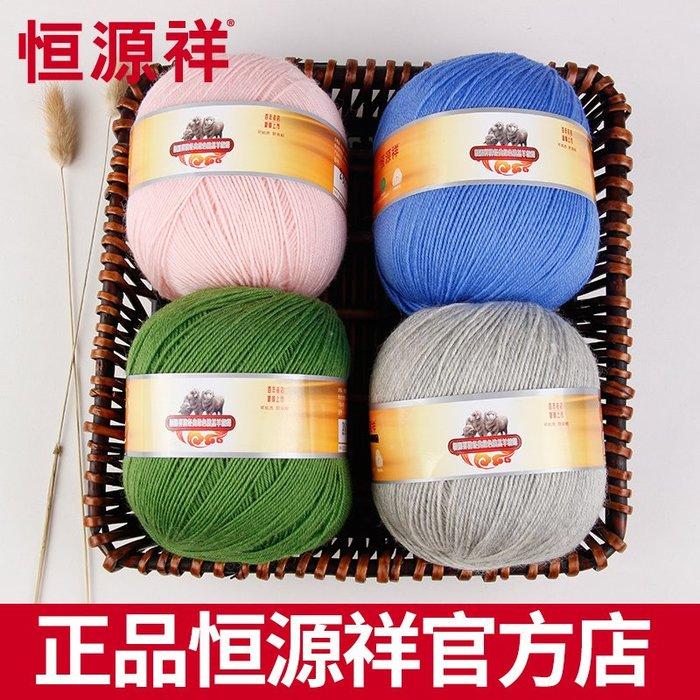 千夢貨鋪-毛線純羊毛線細線團球鉤針手工diy織毛衣手編編織#羊毛線#粗線細線#針織工具#手工編織#毛線球