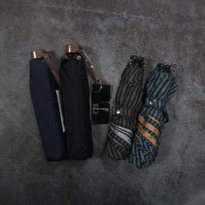 奇奇店- 輕量折疊傘素色條紋包邊傘#加固 #小清新 #晴雨兩用