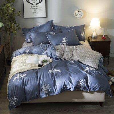 [fundin001]珚q1w23《2件免運》41花色 180公分寬 加大雙人床包4件套(有鬆緊帶床包1被套1枕套2)