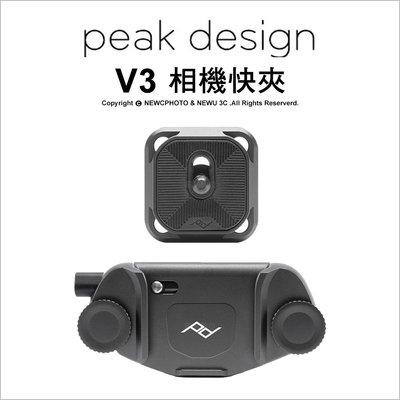【薪創忠孝新生】PEAK DESIGN Capture V3 相機快夾 多用途 腰帶 快夾 快拆板 背包 公司貨