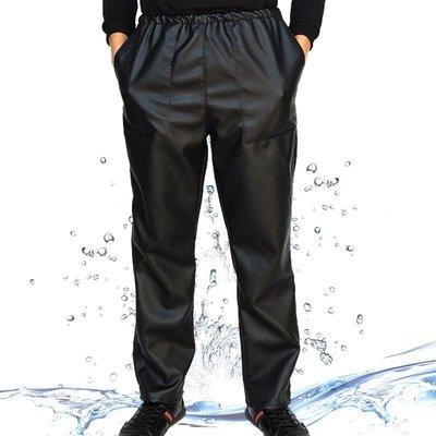 男士皮裤防油防水厨师裤后厨房餐厅服务员保洁员工作裤酒店制服裤