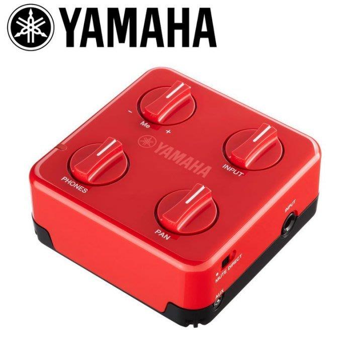 【六絃樂器】全新 Yamaha SC01 SESSION CAKE 混音耳機擴大器 團練盒