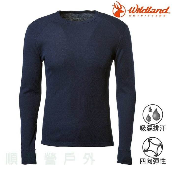 荒野WILDLAND 男款Highest 彈性圓領保暖衣 H2666 深藍 衛生衣 內衣 發熱衣 OUTDOO NICE