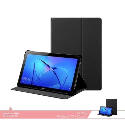 榮耀honor 原廠MediaPad T3 10專用 摺疊側掀站立式保護套_黑色【新品盒裝】